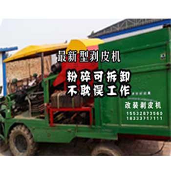 沧州加装卸粮筒