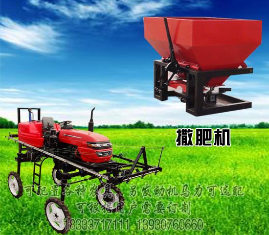 水稻施肥机