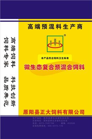 黑龙江狐貂貉微生态饲料