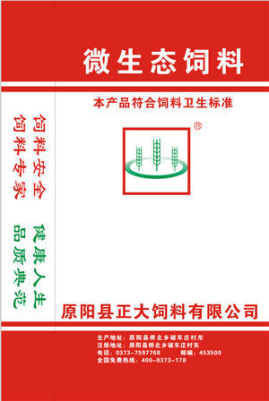 苏州狐狸博猫游戏平台注册官网