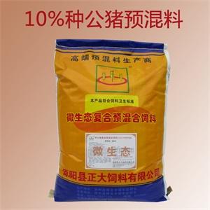 郑州种猪饲料
