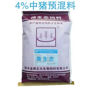 小麦型预混合饲料