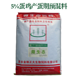土鸡微生态饲料生产厂家
