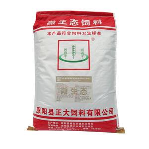 郑州肉鸡预混料