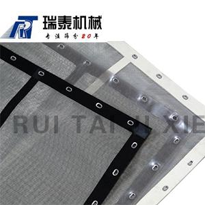 广东rotex振动筛筛网