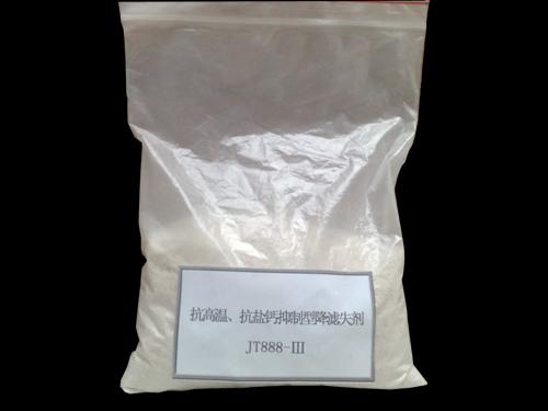 钻井液用两性离子抗高温、抗盐钙抑制型降滤失剂JT888-Ⅲ