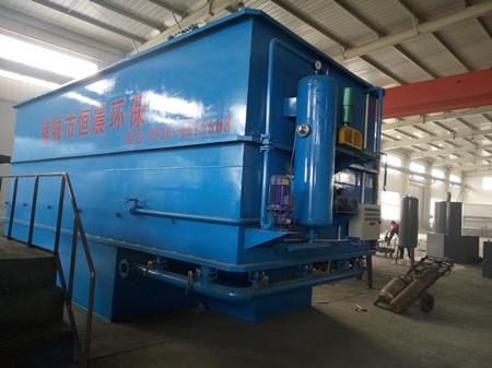 酸洗磷化水處理設備