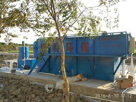 養殖汙水處理設備