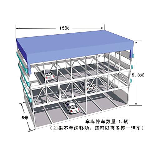 智能车库设计