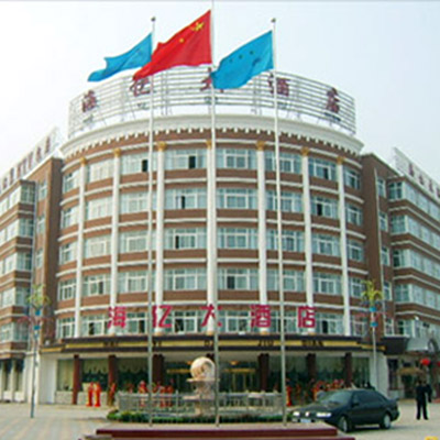 沈丘海亿大酒店