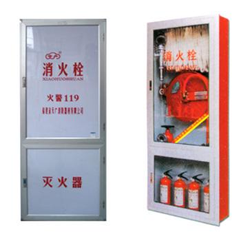 自救组合消火栓箱