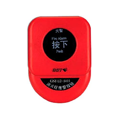 河南消防公司