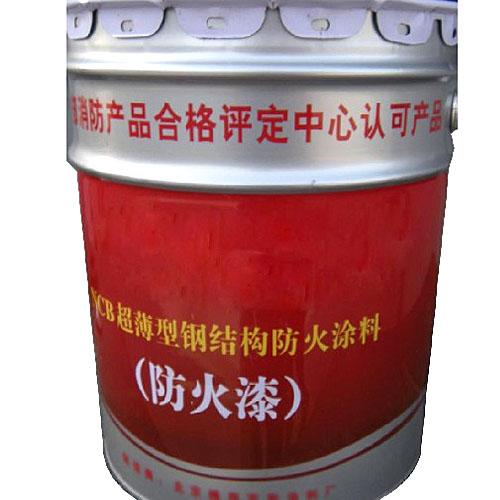 郑州消防工程设计