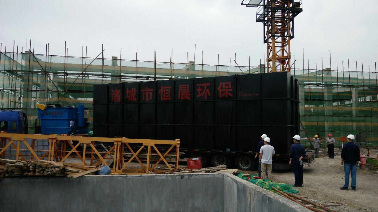 低能耗一体化污水处理设备