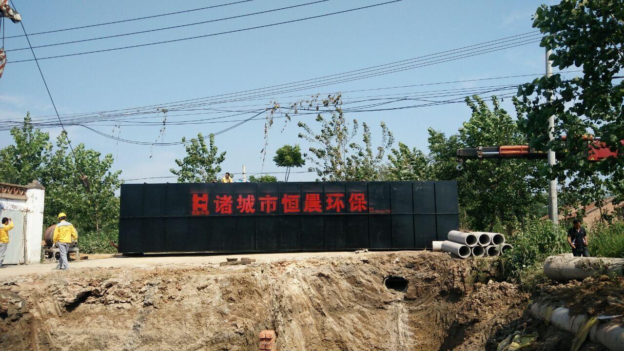 潍坊生活污水处理设备