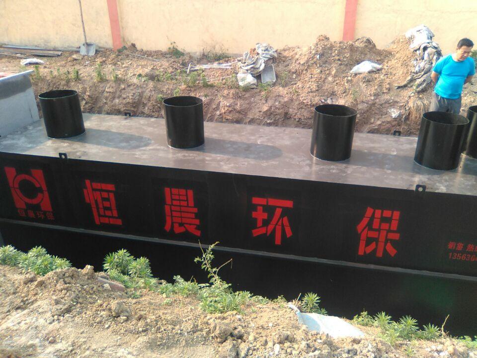 地埋式污水处理设备作业