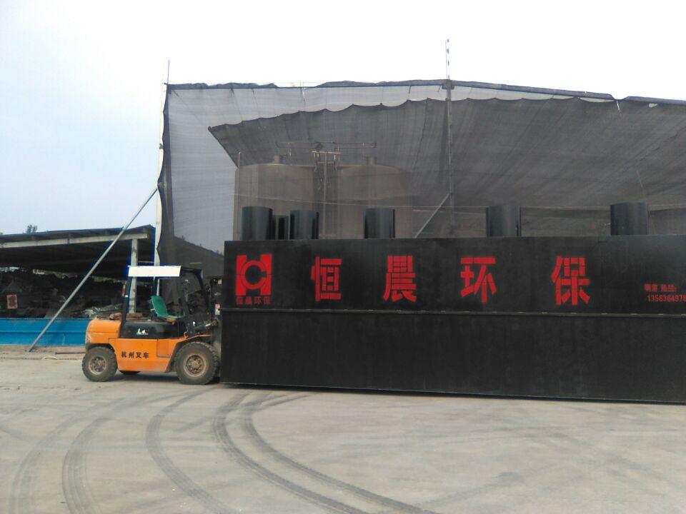 【精华】为您解析地埋式污水处理设备中氧化床作用 潍坊地埋式污水处理设备有哪些优势