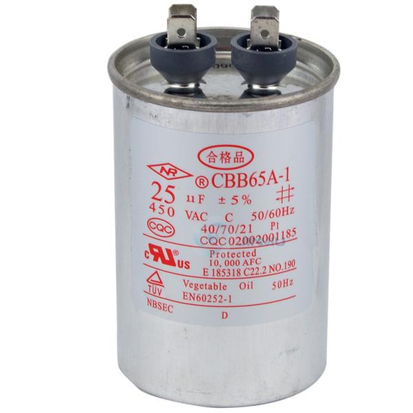 新容运行电容 25uf CBB65A