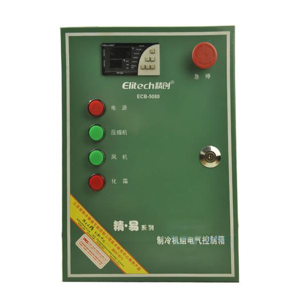 精創電控箱 ECB-5080 5P 220V