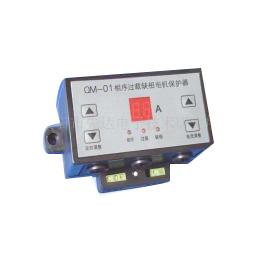 先达QM系列电动机保护器
