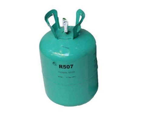 製冷劑R507c