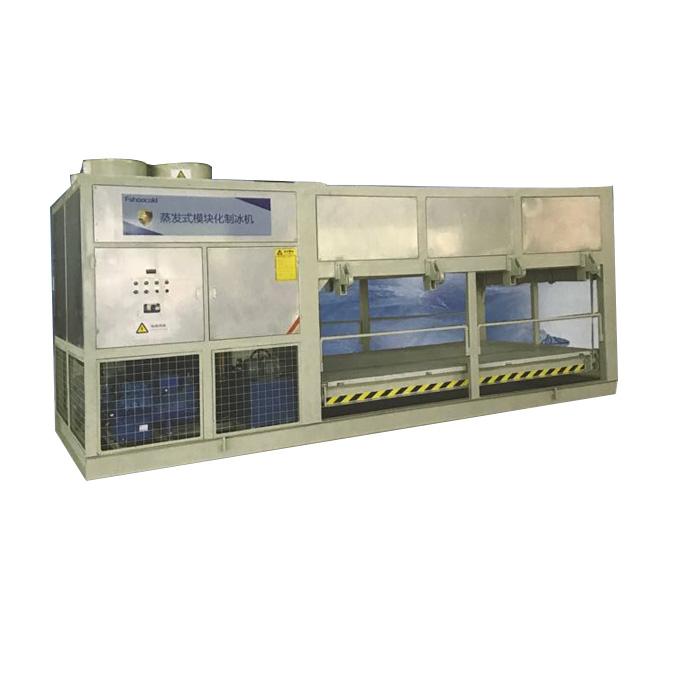蒸發式模塊製冰機