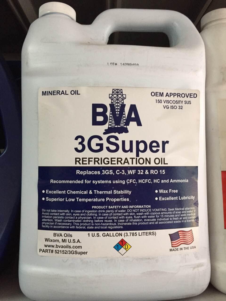 曲靖BVA冷凍油BVA-3GS