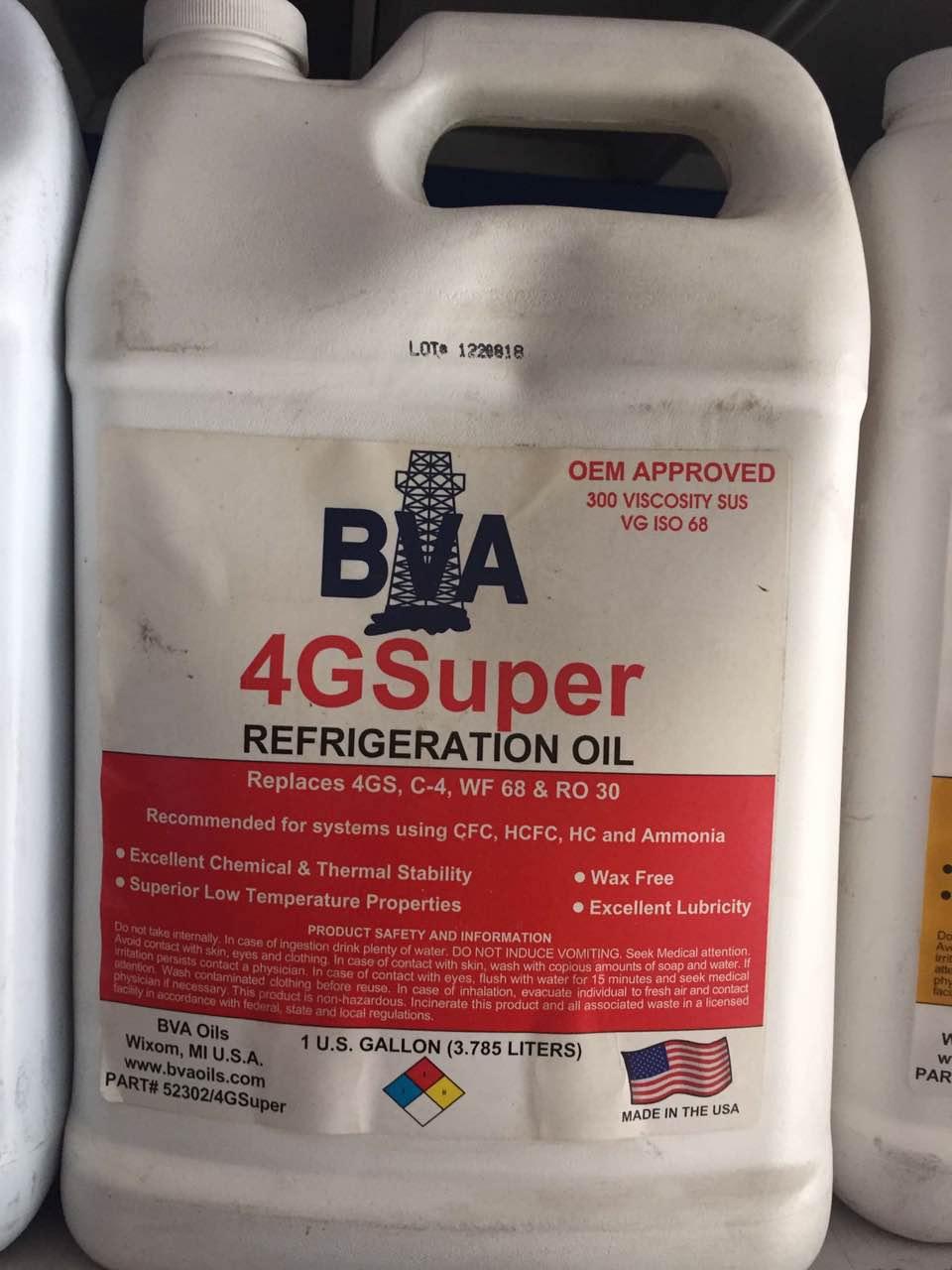 曲靖BVA冷凍油BVA-4GS