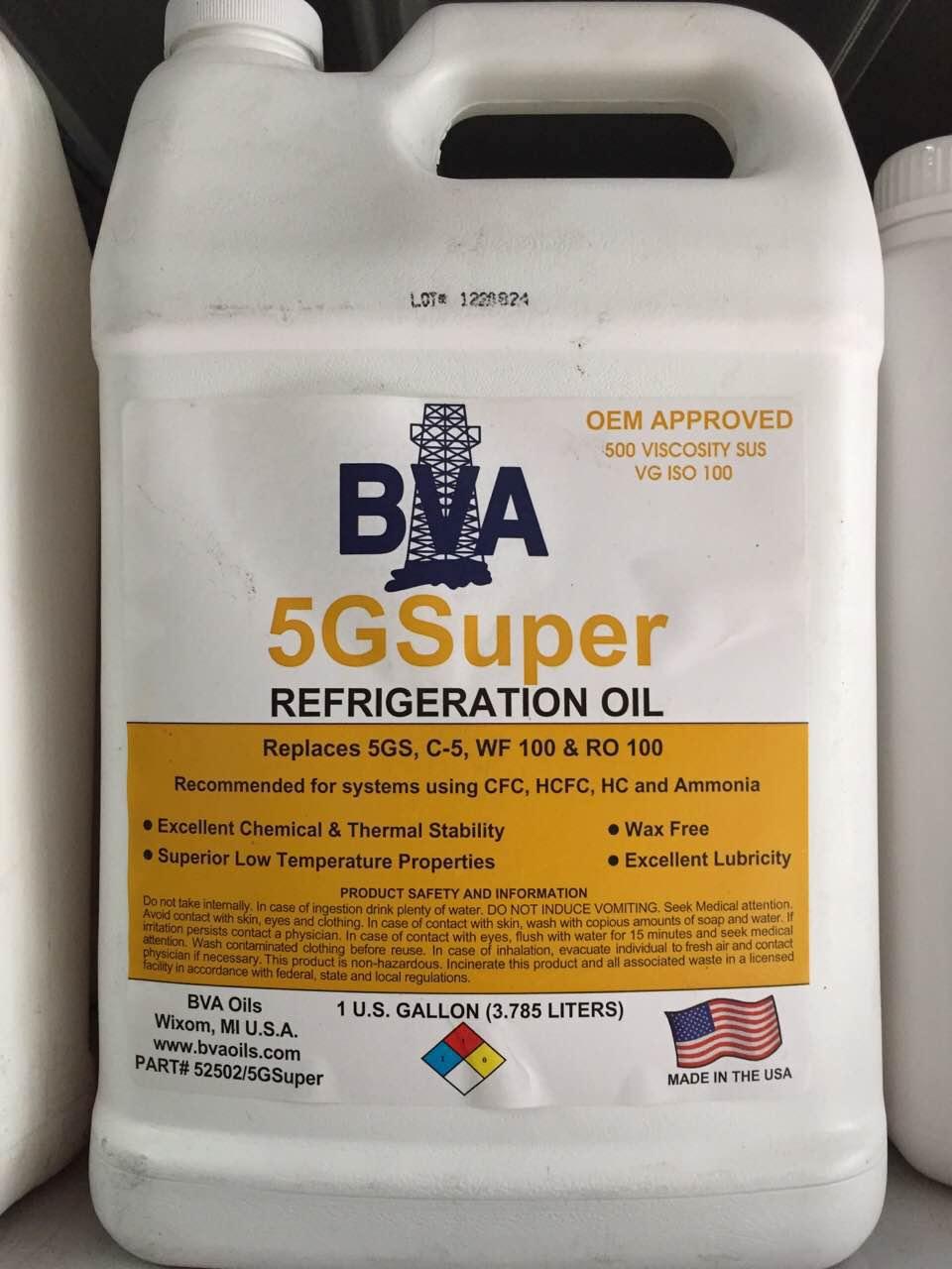 曲靖BVA冷凍油BVA-5GS