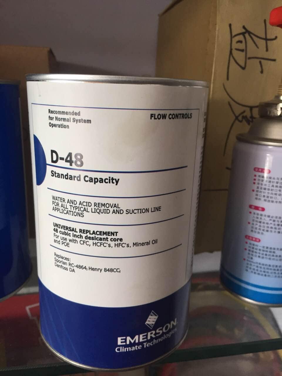 高压艾默生滤芯D-48