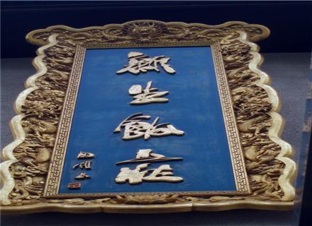 郑州挂匾雕花