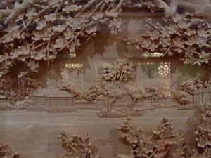 新安木雕厂