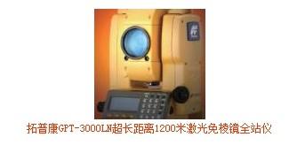 3002LNC全站仪