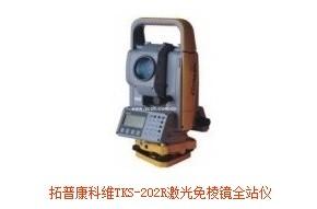TKS302免棱镜