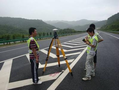 凯里道路测量