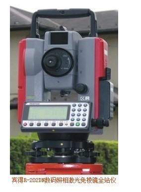 数码照相激光免棱镜全站仪