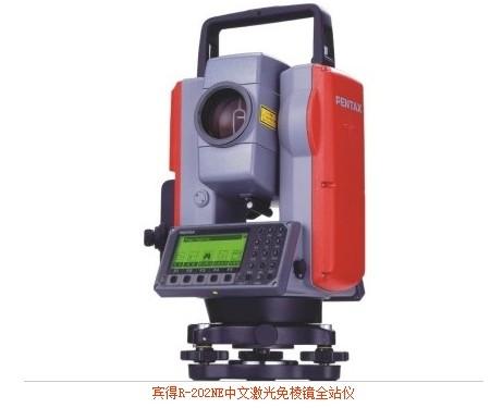 中文激光免棱镜全站仪