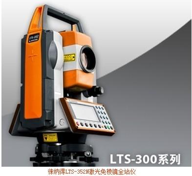 LTS-300系列全站仪