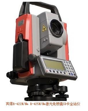 激光免棱镜SD卡全站仪