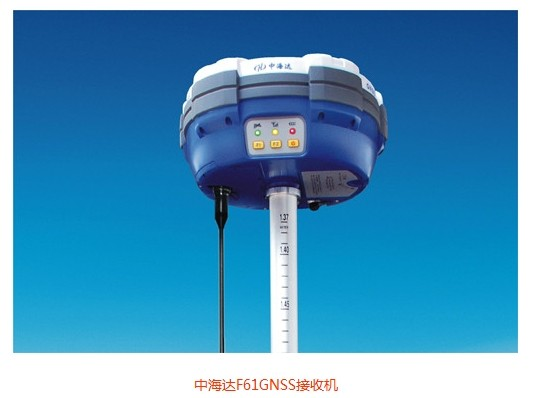 六盘水F61测量型GPS