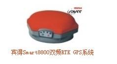 Smart8800双频RTK GPS系统