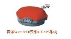 遵义Smart8800双频RTK GPS系统