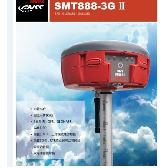 SMT888-3GⅡGPS
