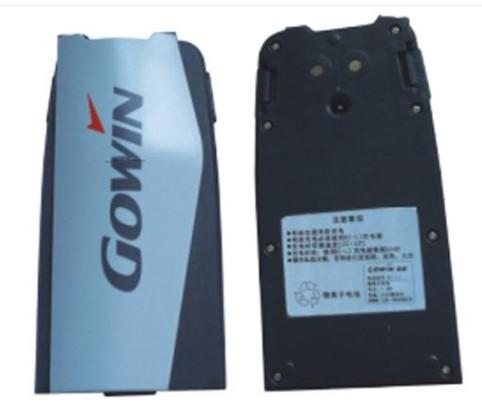 贵州科维电池