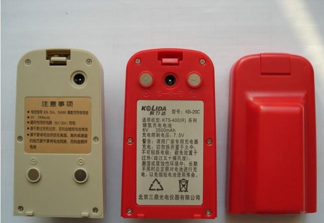 贵州科力达电池