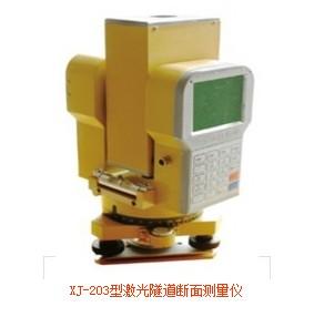 XJ203型断面仪