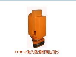 FTDM-2����浠�