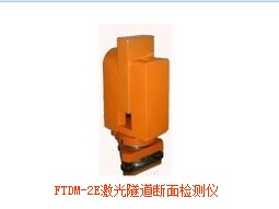 FTDM-2断面仪