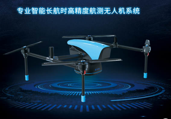 航测无人机系统