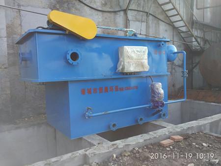酸洗磷化水处理设备